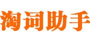 热搜词Logo